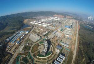 中国石油炼油化工厂