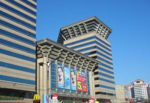 北京新世界商贸大厦